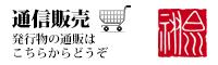 shop_ba.png