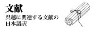 text_ba.png